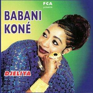 Babani Kone 歌手頭像