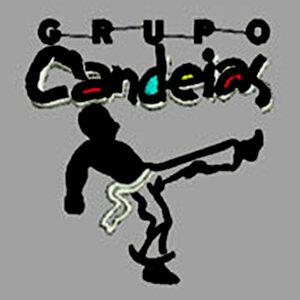 Grupo Candeias 歌手頭像