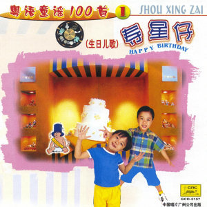 Jingjing Children's Choir 歌手頭像