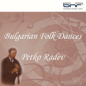 Petko Radev 歌手頭像