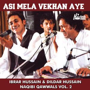 Dildar Hussain & Ibrar Hussain Naqibi Qawwals 歌手頭像