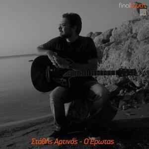 Stathis Artinos 歌手頭像