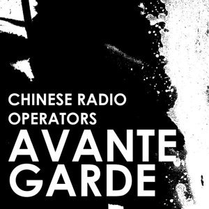Chinese Radio Operators 歌手頭像