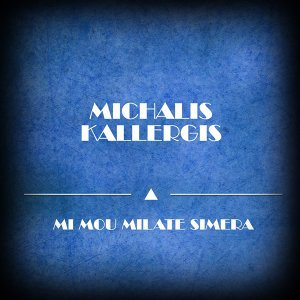 Michalis Kallergis 歌手頭像