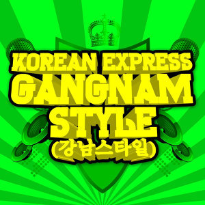 Korean Express 歌手頭像