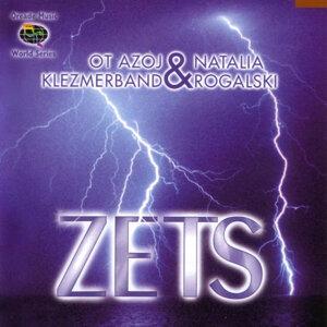 Ot Azoy Klezmerband & Natalia Rogalski 歌手頭像