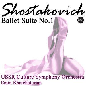 USSR Culture Symphony Orchestra, Emin Khatchaturian 歌手頭像