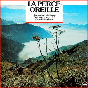 La Perce Oreille 歌手頭像