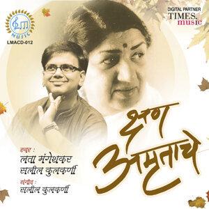 Lata Mangeshkar, Salil Kulkarni 歌手頭像