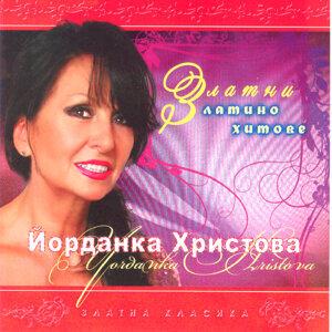 Yordanka Hristova 歌手頭像