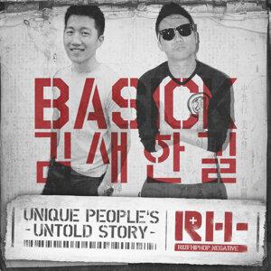 Basick & Kim Saehangil 歌手頭像