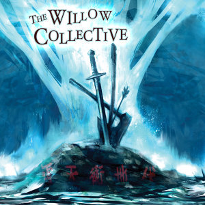 The Willow Collective 歌手頭像