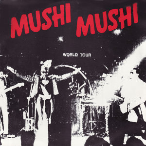 Mushi-Mushi