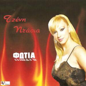 Τζένη Ντάσια / Jenny Ntasia 歌手頭像