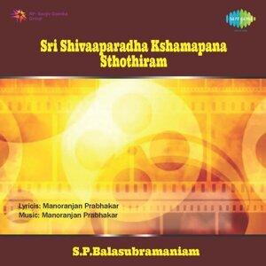 S.P.Balasubramaniam