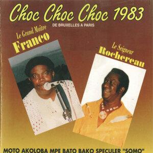 Le Grand Maitre Franco & Le Seigneur Rochereau 歌手頭像
