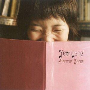 Yeongene 歌手頭像