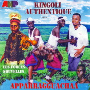 Kingoli Authentique 歌手頭像
