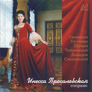 Inessa Prosalovskaya 歌手頭像