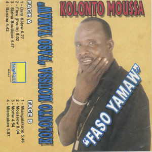 Kolonko Moussa 歌手頭像
