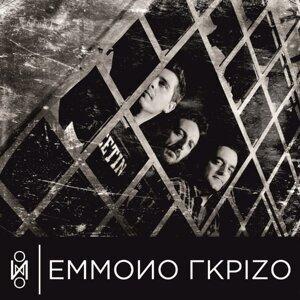 Emmono Grizo 歌手頭像