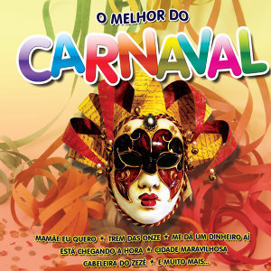 Banda Rio-Ipanema 歌手頭像