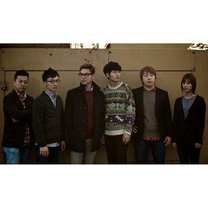 Kangto Band
