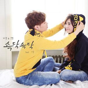 Newskal & Kim Jinhyang 歌手頭像