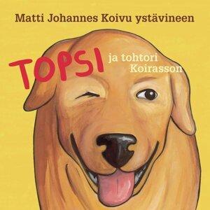 Matti Johannes Koivu ystävineen 歌手頭像