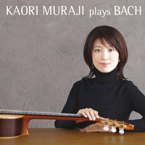 Bachorchester, Leipzig,Kaori Muraji,Christian Funke 歌手頭像