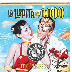 La Lupita 歌手頭像