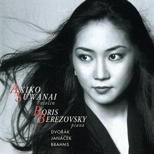Boris Berezovsky,Akiko Suwanai 歌手頭像
