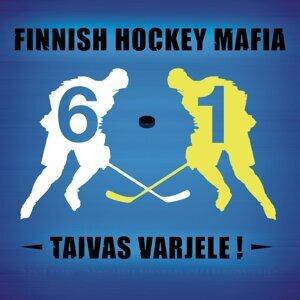 Finnish Hockey Mafia feat. Antero Mertaranta