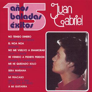 Juan Gabriel & Ana Gabriel (強蓋伯瑞) 歌手頭像