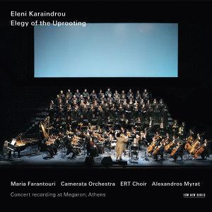 Alexandros Myrat,Maria Farantouri,Eleni Karaindrou,Camerata, Friends Of Music Orchestra,Choir of ERT 歌手頭像