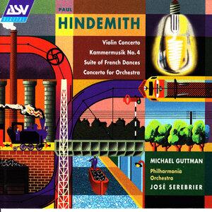 Michael Guttman,Philharmonia Orchestra,José Serebrier 歌手頭像