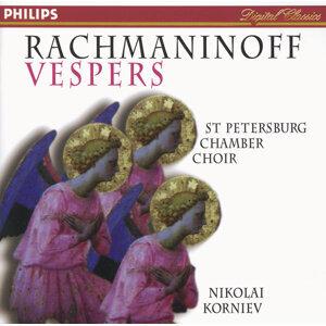 Vladimir Mostovoy,St.Petersburg Chamber Choir,Olga Borodina,Nikolai Korniev 歌手頭像
