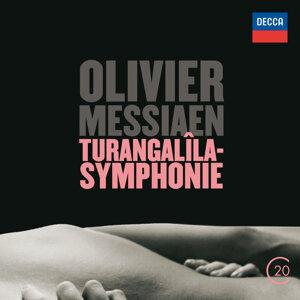 Takashi Harada,Jean-Yves Thibaudet,Riccardo Chailly,Royal Concertgebouw Orchestra 歌手頭像
