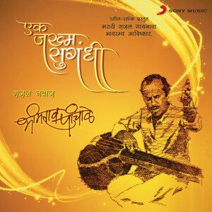 Bhimrao Panchale 歌手頭像