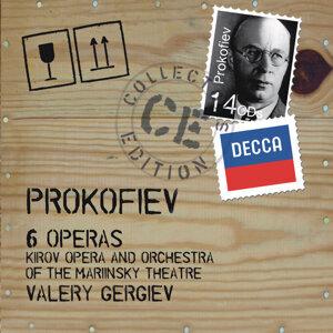 Kirov Opera & Orchestra of The Mariinsky Theatre,Valery Gergiev 歌手頭像