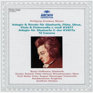 Norddeutscher Singkreis,Gottfried Wolters,Bruno Hoffmann 歌手頭像