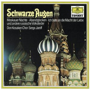 Don Kosaken Chor,Serge Jaroff 歌手頭像