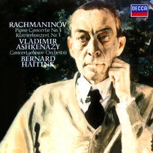 Vladimir Ashkenazy,Royal Concertgebouw Orchestra,Bernard Haitink