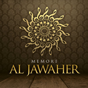 Al Jawaher 歌手頭像