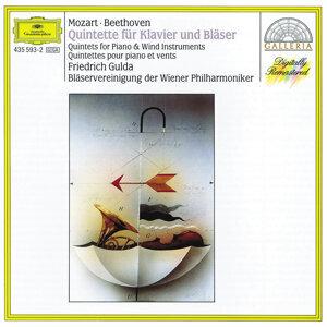 Friedrich Gulda,Bläservereinigung der Wiener Philharmoniker