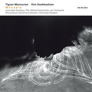 Leonidas Kavakos,Christoph Poppen,Jan Garbarek,Kim Kashkashian,Münchener Kammerorchester,The Hilliard Ensemble 歌手頭像