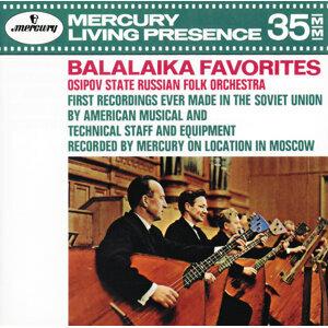 Osipov State Russian Folk Orchestra,Vitaly Gnutov