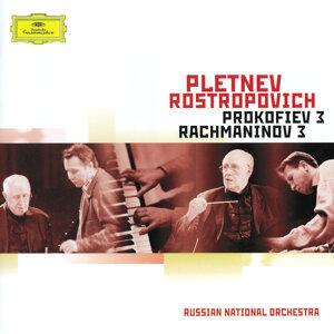Russian National Orchestra,Mstislav Rostropovich,Mikhail Pletnev