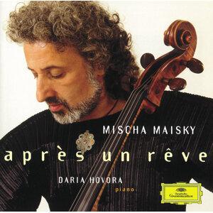 Daria Hovora,Mischa Maisky 歌手頭像