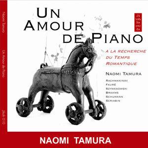 Naomi Tamura 歌手頭像